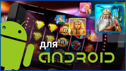 Как зайти в интернет казино через ipad играть онлайн в игровые автоматы бесплат