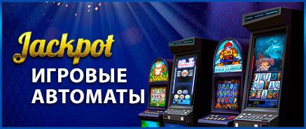 Игровые автоматы как вниз выигрывать простым игрокам скачать бесплатно игровые автоматы кекс