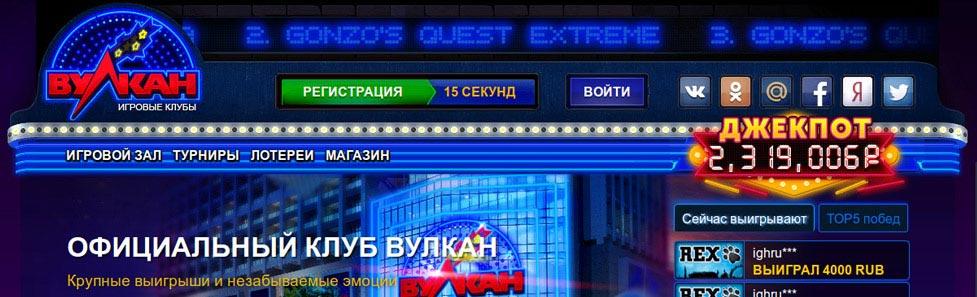 Обзор клуба TopVulkan