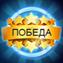 Лотерея на клубе Vulcan-Casino.Com - СУПЕРЛОТО равным образом 0 000 000 руб. победителю
