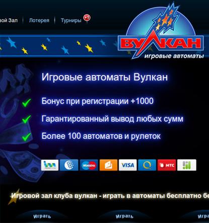Игровые аппараты бесплатные