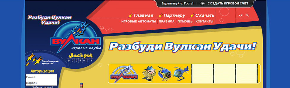Обзор Wulkan.su