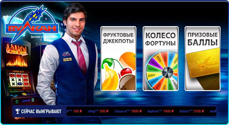 онлайн казино клубы